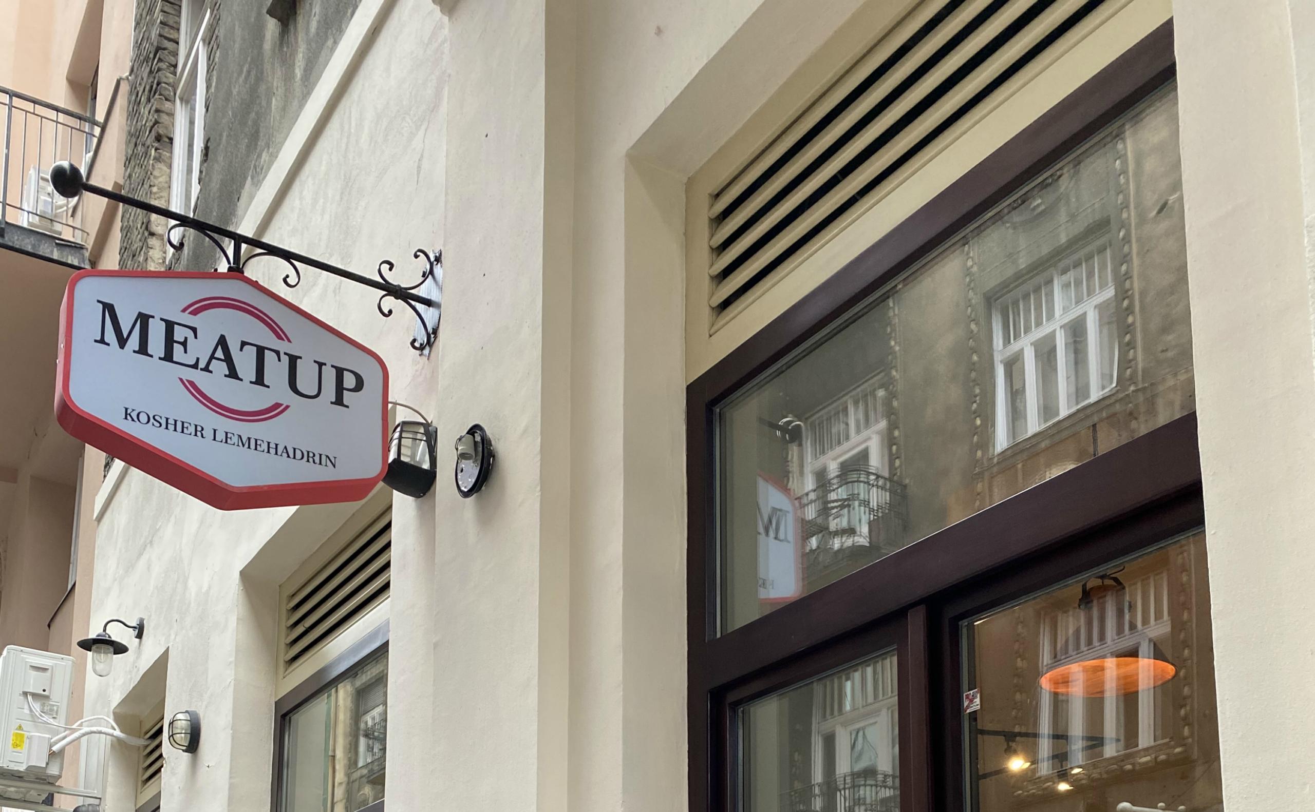 מיטאפ - מסעדה כשרה ברובע היהודי של בודפשט