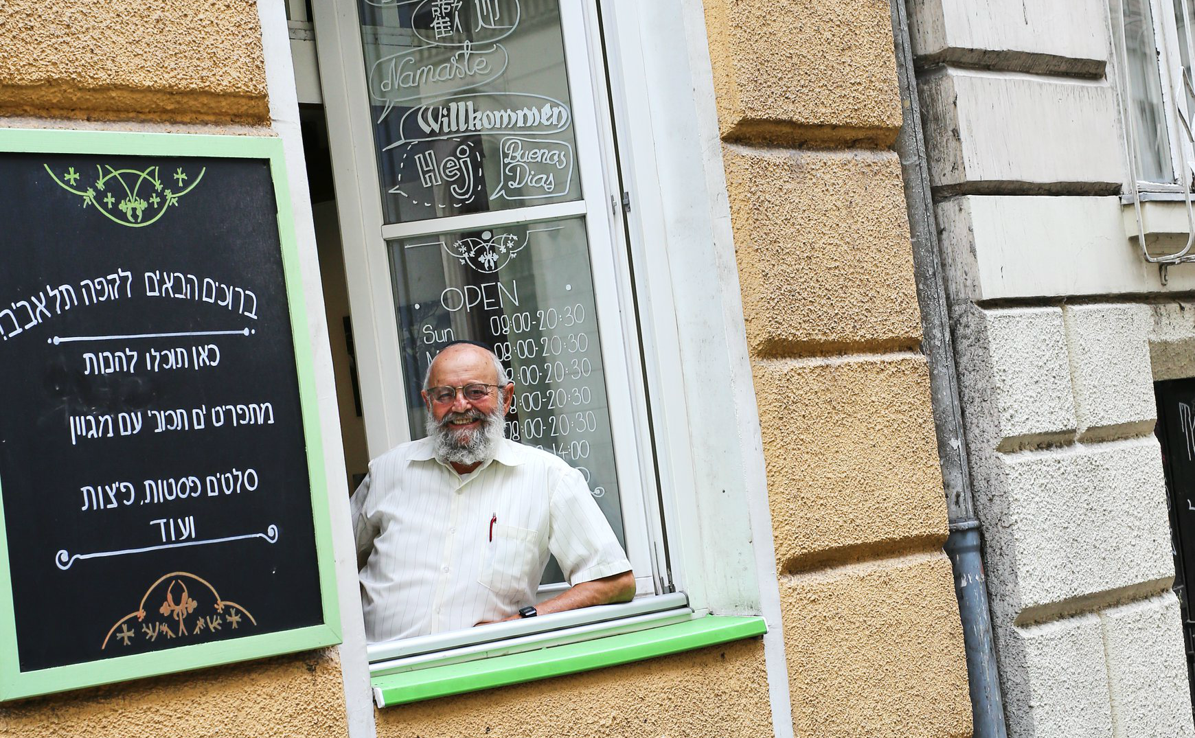 מסעדות כשרות בבודפשט - קפה תל אביב