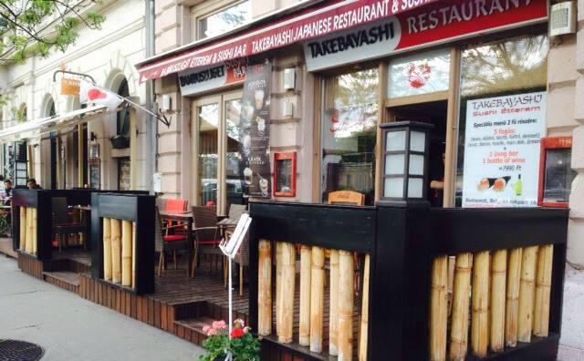 Bambuszliget Japanese Restaurant Budapest סושי בבודפשט