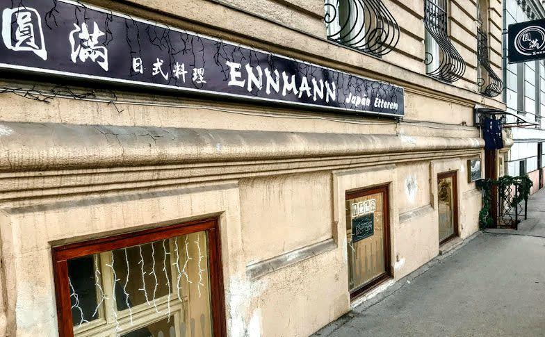 Ennmann Budapest Japanese Sushi Restaurant סושי בבודפשט מסעדת אנמאן