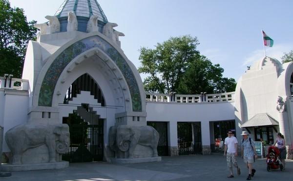budapest_zoo_city park גן החיות של בודפשט בפארק העירוני