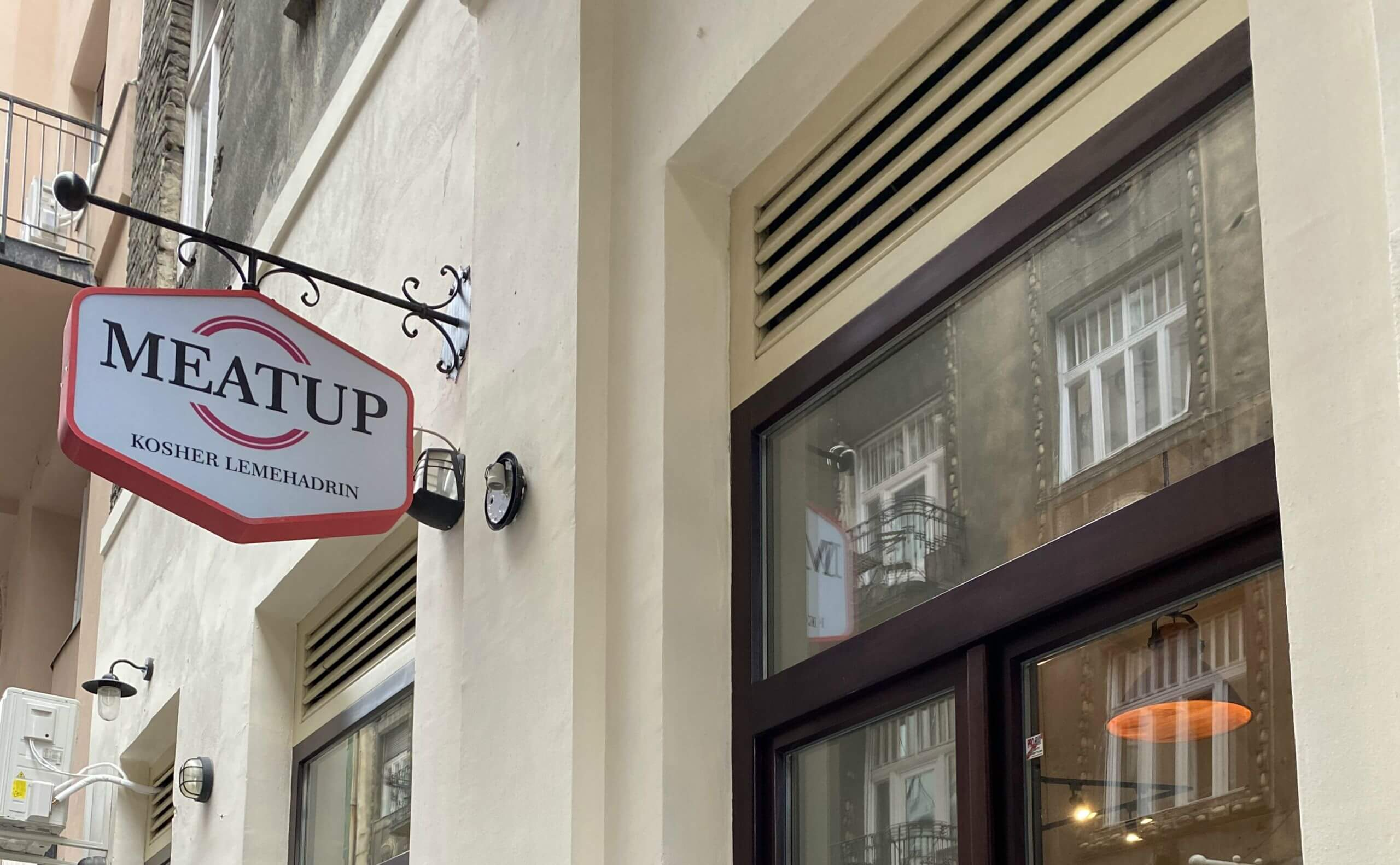 מסעדות כשרות בבודפשט מסעדת מיטאפ בשרית