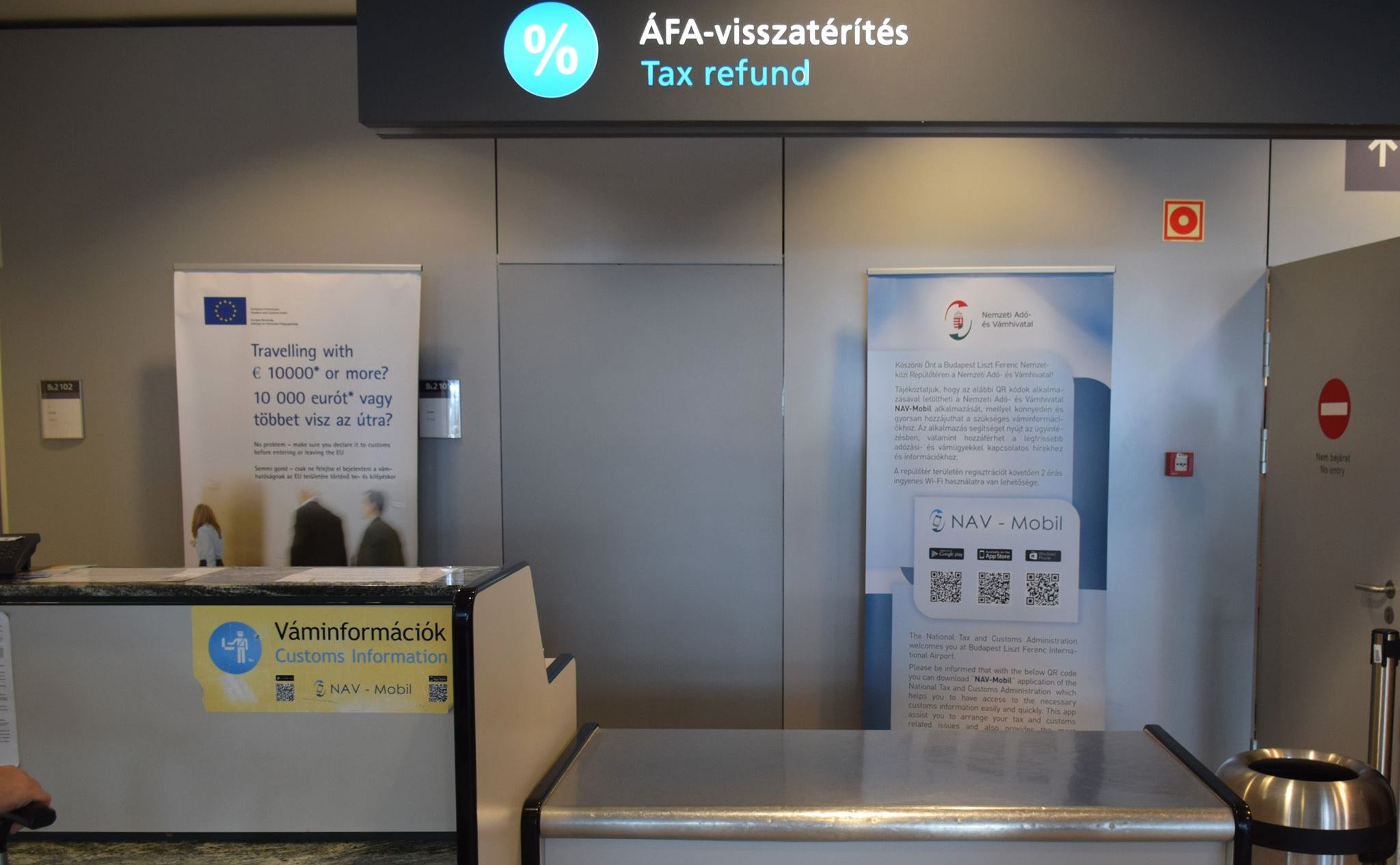 VAT Tax refund Budapest Airport Terminal 2B החזר מס בבודפשט