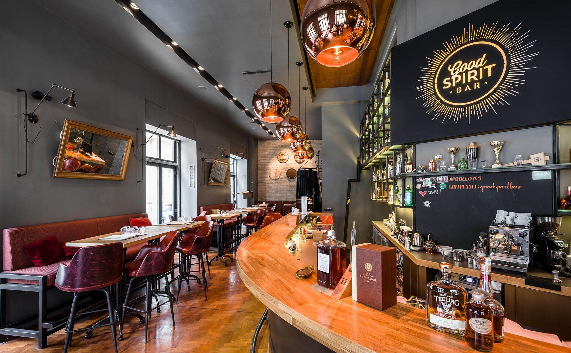 Good Spirit Bar Budapest גוד ספיריט בר בבודפשט וויסקי